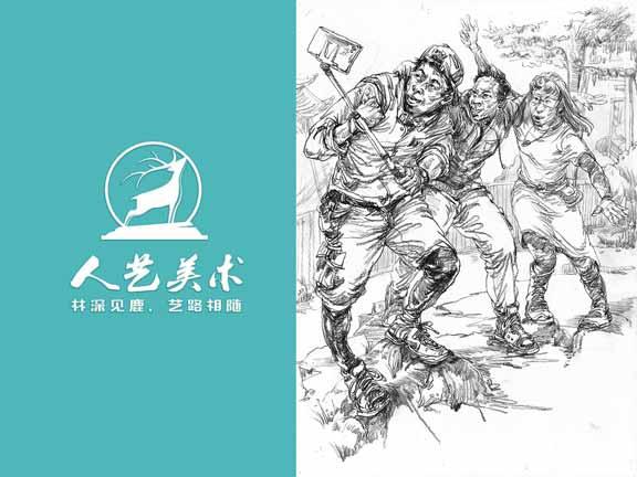 广州美术培训班速写作品