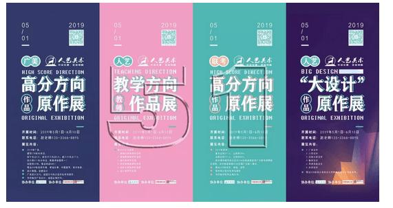 广州美术高考培训班_广州画室人艺五一预报名优惠开启
