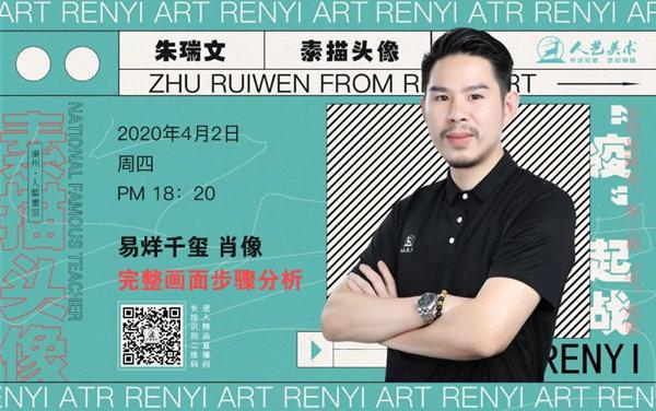 广州画室,广州美术画室,广州美术直播