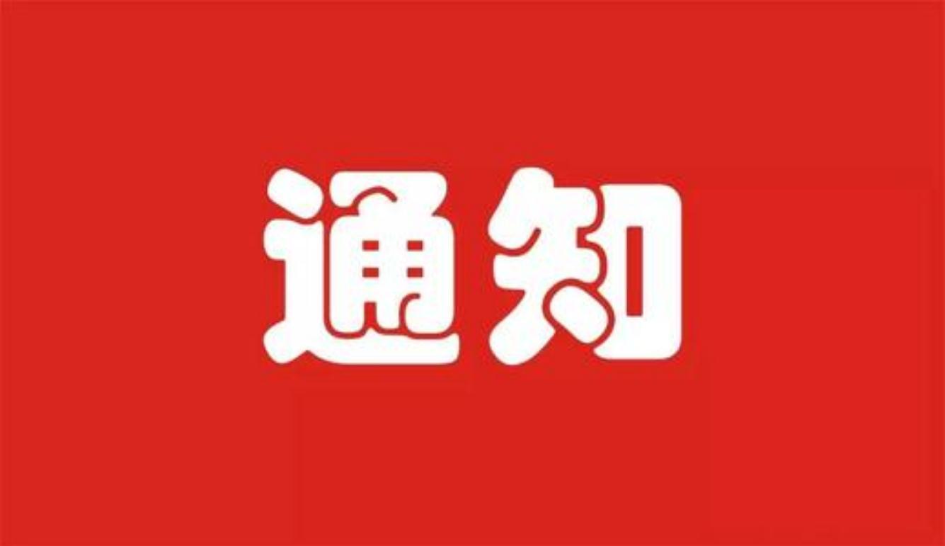 广州美术高考画室转:广东省2021年普通高校招生艺术类专业校考院校及专业的通知