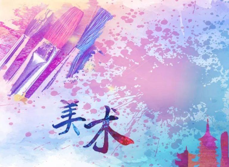 广州美术画室获悉:广东省美术术科统考合格线185分