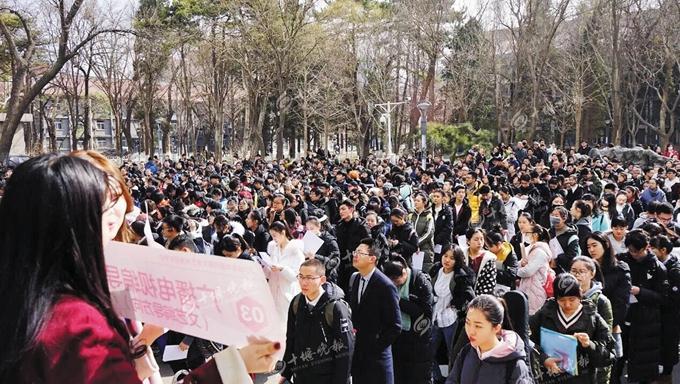 广州美术高考培训班快报:2021年艺术类校考人数曝光!多所院校招录比再创新高!