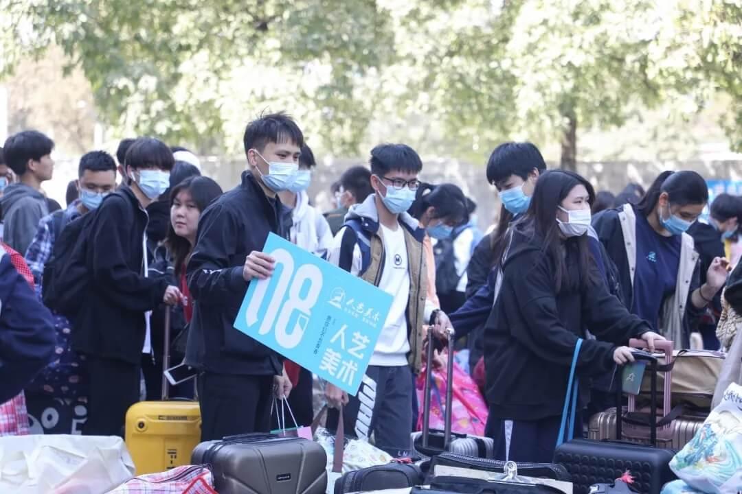 广州画室2021寒假班 | 成功是向前多迈一步
