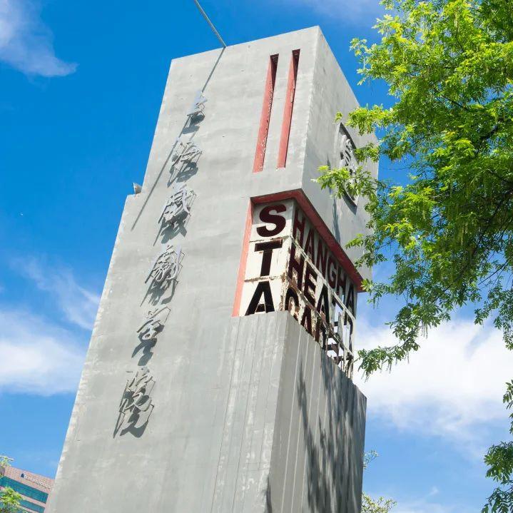 广州美术培训校考资讯:上海戏剧学院2021年美术类招生考试考场规则