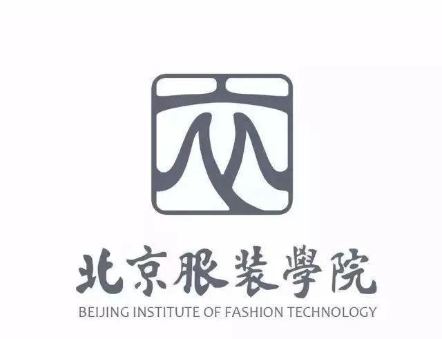 北京服装学院2021年艺术类本科专业考试分数线及成绩查询通知
