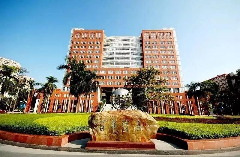 广东地区,这些211院校2021招生采用美术统考成绩!