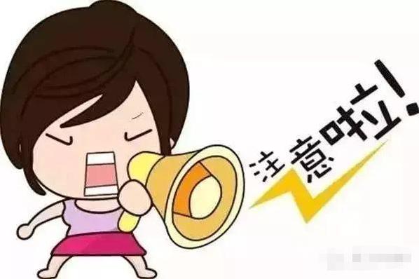 广东省2021年普通高考防疫重要注意事项,广州学子别大意!