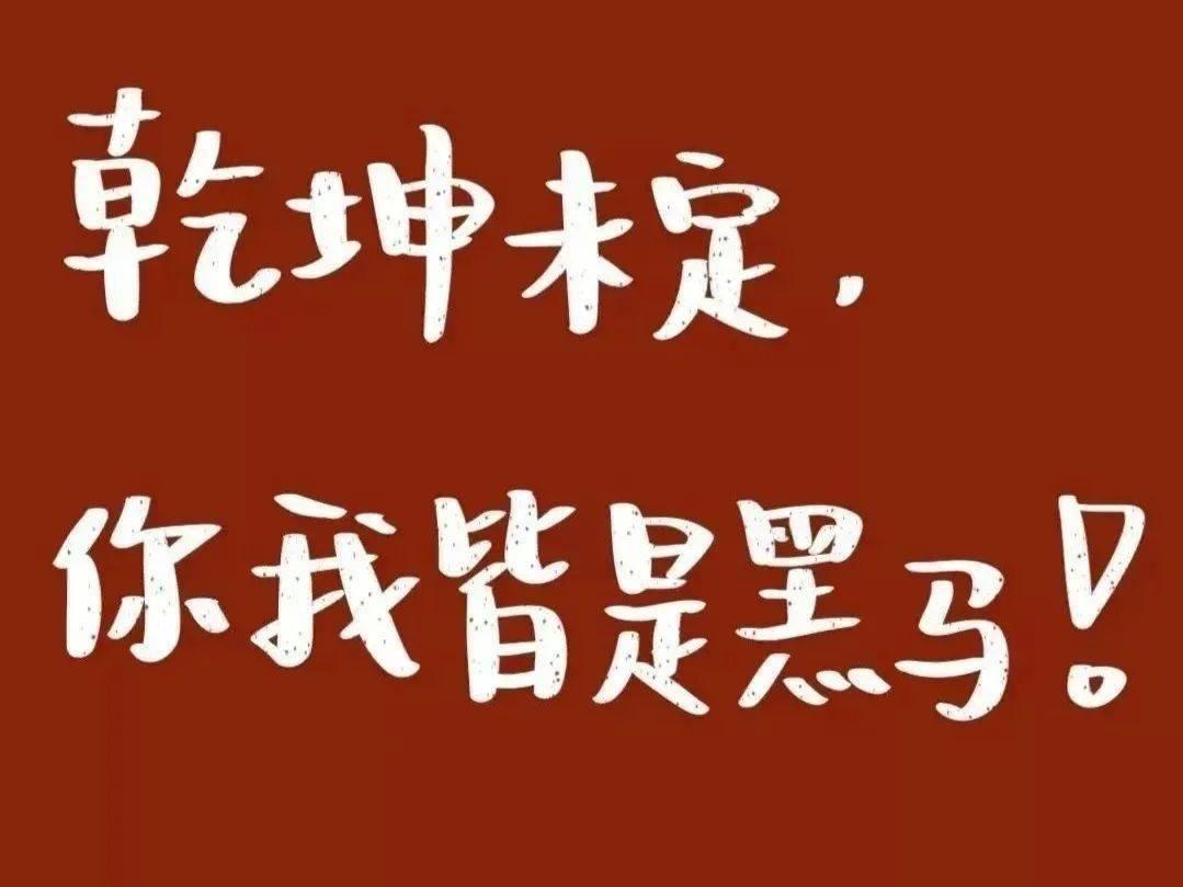广东省紧急通知:关于2021年高考,高考生没做核酸检测禁止参加!