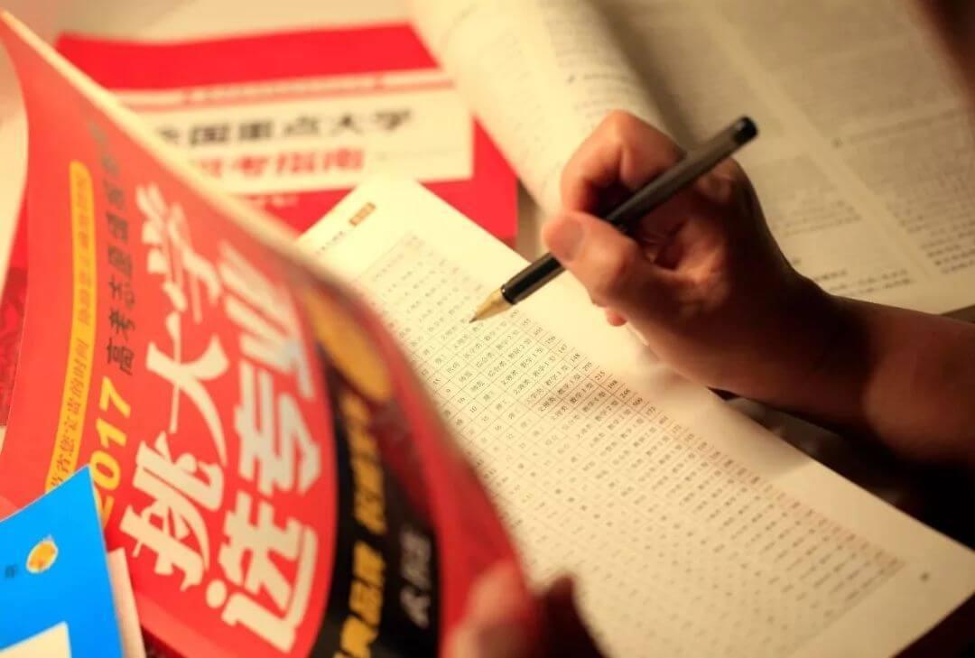 今年广东省高考新志愿该如何填报?别慌!已为大家准备了报考干货!